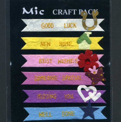Banners - Assorted x 6 (KP632)