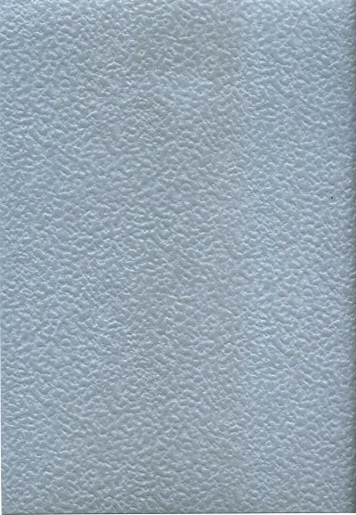 Embossed Card A4 - Silver (Hammered) - 225gsm